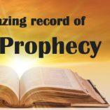 BibleProphecySeminar20160730_WebBanner