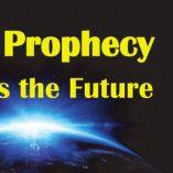 bibleprophecyseminar20160910_webbanner